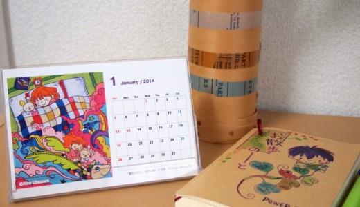 ☆初の卓上カレンダーが完成☆