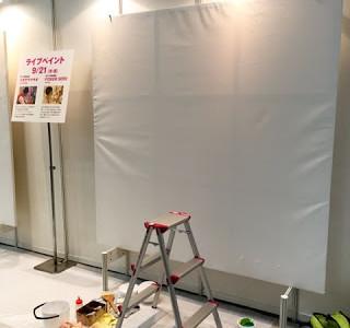 初の4日間無事に終了!(ライブペインティング編)