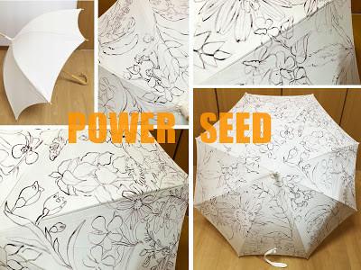 「小さな元気」植物の日傘