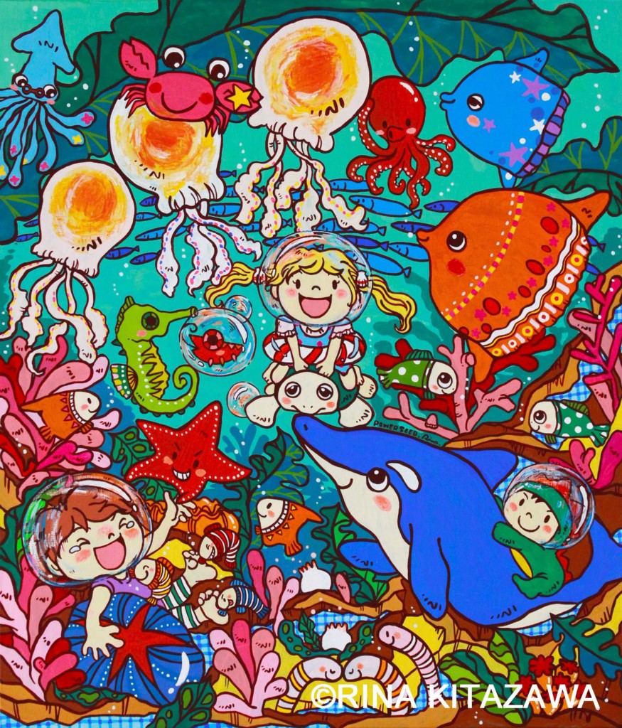 海の中、まんぼう、楽描き職人、くらげ、海の中のカーニバル