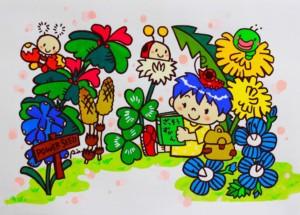 楽描き職人、子どもの世界、暮らしを彩る、暮らしを楽しむ、絵のある暮らし、絵のある生活、楽描き、日常、日常の風景、植物のある暮らし、絵を飾る、無邪気、笑顔になれる、子どもの頃、POWER SEED、arthandmade、てづバ