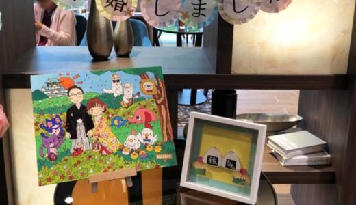 🎨ご依頼作品!『大阪城見えるツツジの森でウェディング』