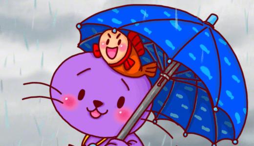 オトウ君と雨の日とドクダミ